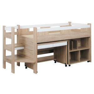 超ワイド本棚&階段付き システムベッド システムベット ロフトベッド ロフトベット 学習机 デスク ...