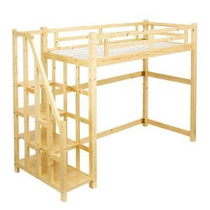 ベッド ロフトベッド  木製 宮付き ロフトベット shin...