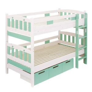 2段ベッド 二段ベッド 木製 耐震 宮棚付き 引き出し 収納 EMMA(エマ) 2色対応の写真