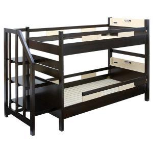 耐荷重700kg 二段ベッド 2段ベッド 耐震設計 おしゃれ 宮付き & 階段付き Creil Step(クレイユ ステップ) 4色対応の写真
