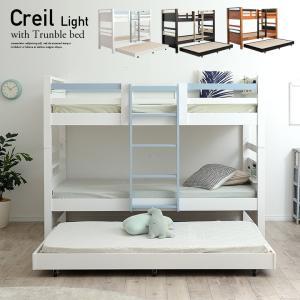 ※こちらの商品はお客様組立となります。 ※マットレス・寝具をご購入の際はサイズにご注意ください。  ...