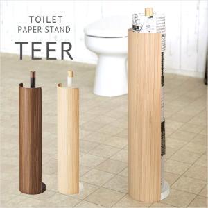 トイレットペーパー 収納 ストッカー トイレ 収納 トイレットペーパースタンド トイレットペーパーホ...