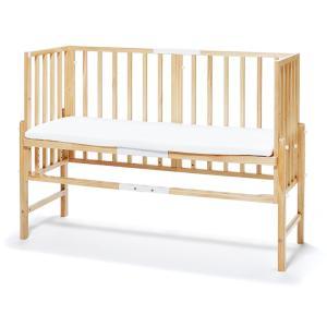 添い寝できるベビーベッド/15段階の高さ調節 敷きマット付き ベビーベット ベッド 木製 コンパクト...