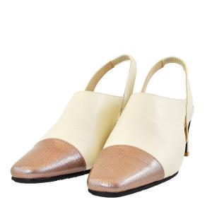 レディース 靴 パンプス マドラス ミッシーデミッシー 日本製 キャップトゥ バックストラップパンプス 送料無料 ベージュ MMD8239BEG|pieds