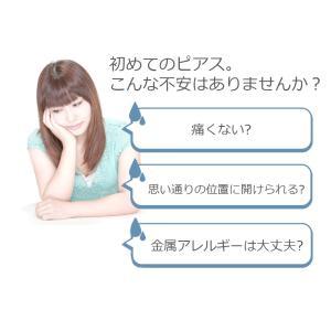 ピアッサー チタン製 耳たぶ 片耳用 18G ティピア|piena|03