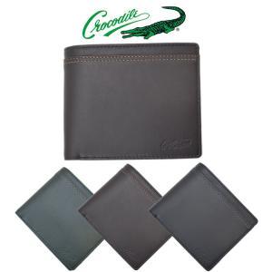 二つ折り財布 レディース メンズ 春夏秋冬 小銭入れなし カード入れ多め 羊革 柔らかい