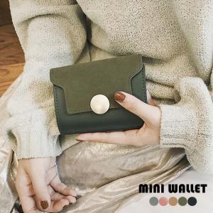 三つ折り財布 レディース 春夏秋冬 ミニ コンパクト 札入れ カード入れ 合皮 PUレザー