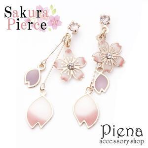 ピアス レディース 桜 チタン製ポスト スワロフスキー さくら 半透明 花びら お花見 ピンク  金...