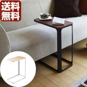 サイドテーブル ソファに差し込んで使える スペースを広く保てるサイドテーブル|piena