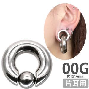 ボディピアス 00Gのボールクロージャーリング 専用プライヤーなしで装着 キャプティブビーズリング ボディーピアス|piercing-nana