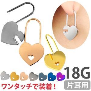 ボディピアス 18G ステンレス 南京錠モチーフのハートキーロック 鍵 軟骨ピアス ボディーピアス 金属アレルギー対応|piercing-nana