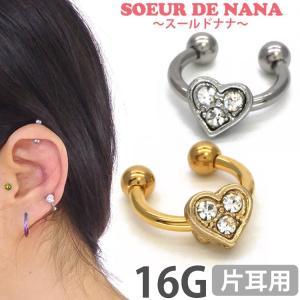 ボディピアス Soeur de Nana キラキラプチハートサーキュラーバーベル 16G ボディーピアス 軟骨ピアス ヘリックス|piercing-nana