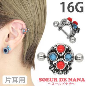 ボディピアス Soeur de Nana エスニックシールドバーベル 16G ストレートバーベル ボディーピアス 軟骨ピアス トラガス ヘリックス|piercing-nana