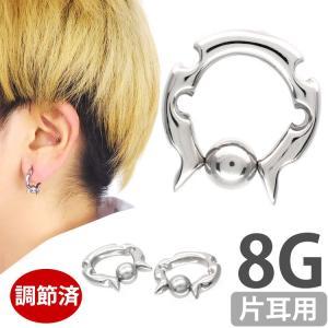ボディピアス フェニックスビーズリング 8G ボディーピアス|piercing-nana