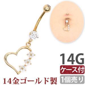 ボディピアス 14G へそピアス 14金 14Kゴールドトリプルフラワーハートネイブル ケース付 お花 ボディーピアス ヘソピアス|piercing-nana