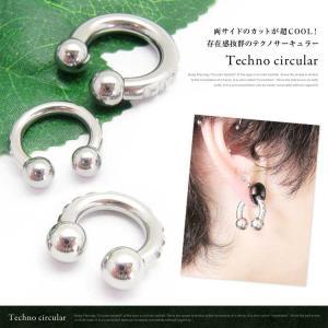 1,000円ポッキリSALE ボディピアス テクノサーキュラーバーベル 8G 6G 4G ボディーピアス ラージゲージ ラージホール|piercing-nana