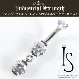 ボディピアス 14G へそピアス インダストリアルストレングス ブリリアントチタンネイブル スイングジェム ケース付 ボディーピアス Industrial Strength|piercing-nana