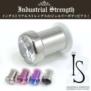 ボディピアス 0G プラグ インダストリアルストレングス チタンジェムプラグ ボディーピアス Industrial Strength|piercing-nana