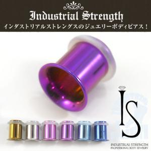 ボディピアス 4G 2G 0G 00G アイレット インダストリアルストレングス チタンアイレットシングルフレア ボディーピアス Industrial Strength|piercing-nana