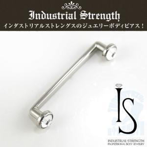 ボディピアス 14G バーベル インダストリアルストレングス クリスタルディスクチタンフラットサーフェイスバーベル ボディーピアス Industrial Strength|piercing-nana