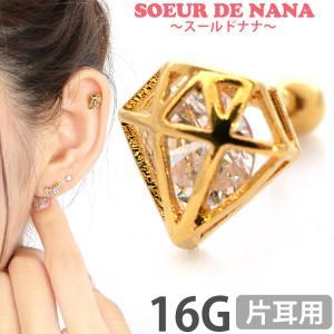 ボディピアス Soeur de Nana ダイヤモンドフレームバーベル 16G ストレートバーベル ボディーピアス 軟骨ピアス トラガス ヘリックス|piercing-nana