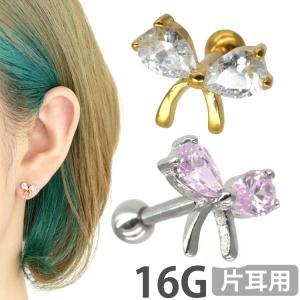 500円ポッキリSALE ボディピアス クリスタルリボンバーベル 16G ボディーピアス 軟骨ピアス トラガス ヘリックス ストレートバーベル|piercing-nana