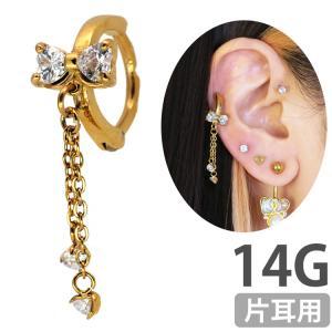 ボディピアス 14G リング ワンタッチで装着 スウィングジュエルリボンセグメントリング ボディーピアス 金属アレルギー対応|piercing-nana