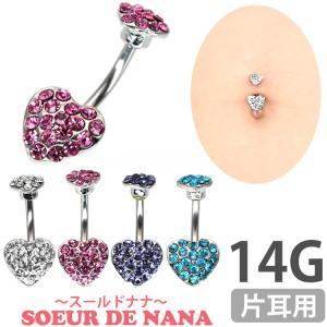 ボディピアス へそピアス Soeur de Nana ハートジュエリーダブルネイブル 14G ボディーピアス ヘソピアス|piercing-nana