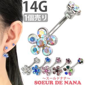 ボディピアス へそピアスSoeur de Nana ラウンドフラワーネイブル 14G ボディーピアス ヘソピアス|piercing-nana
