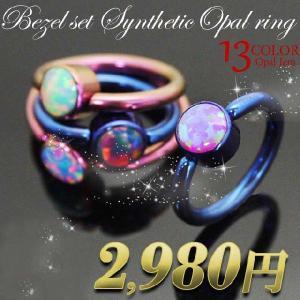 ボディピアス ベゼルセットシンセティックオパールリング 16G 14G ボディーピアス piercing-nana