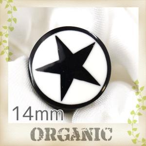 ボディピアス オーガニックホーン スターホーンプラグ 14mm ボディーピアス piercing-nana