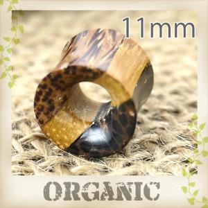 ボディピアス 木製 アニマルウッドアイレット 11mm ボディーピアス|piercing-nana