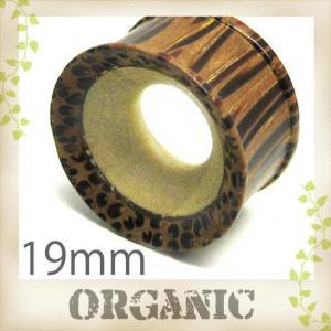 ボディピアス 木製 クイーンウッドアイレット 19mm ボディーピアス|piercing-nana