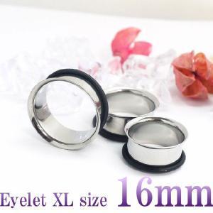 ボディピアス 直径16mm シングルフレアアイレット ボディーピアス|piercing-nana