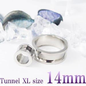 ボディピアス 直径14mm フレッシュトンネル ボディーピアス piercing-nana