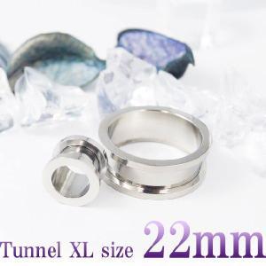 ボディピアス 直径22mm フレッシュトンネル ボディーピアス|piercing-nana
