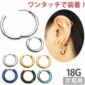 ボディピアス フェイクラージセグメント シンプルフェイクラージリング/18G ボディーピアス 軟骨ピアス ヘリックス|piercing-nana