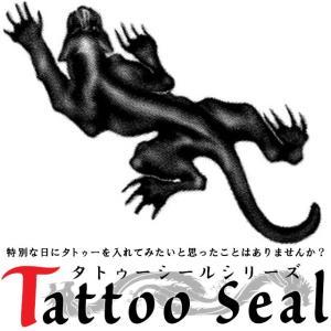 タトゥーシール 2枚セット ブラックパンサー ボディーシール|piercing-nana