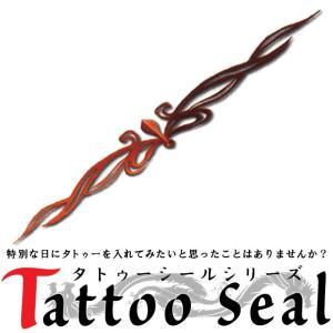 タトゥーシール 2枚セット トライバルコッパーアーム ボディーシール|piercing-nana