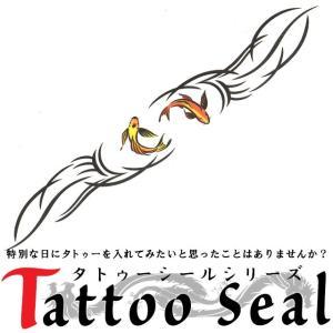 タトゥーシール 2枚セット 鯉×トライバル ボディーシール|piercing-nana