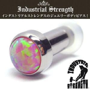 ボディピアス 6G プラグ インダストリアルストレングス オパールチタンプラグ ピンク ボディーピアス Industrial Strength piercing-nana