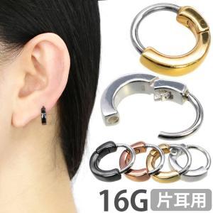 ボディピアス シンプルクリップリング 16G ボディーピアス フープ ワンタッチ 軟骨ピアス piercing-nana