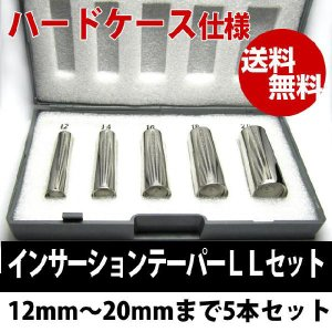 ボディピアス インサーションテーパー LLフルセット ボディーピアス|piercing-nana