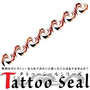 タトゥーシール 2枚セット ファイヤートライバル ボディーシール|piercing-nana