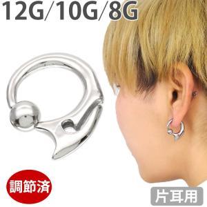 ボディピアス デストロイヤーリング 12G 10G 8G ボディーピアス 軟骨ピアス|piercing-nana