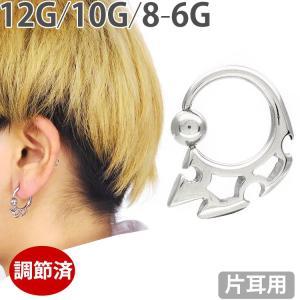 1,000円ポッキリSALE ボディピアス トリプルブレードリング 12G 10G 8G 6G ボディーピアス 軟骨ピアス|piercing-nana