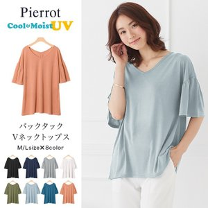 Tシャツ/UVカット/カットソー/レディース/ビッグシルエッ...