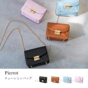 ミニバッグ/ゴールドチェーン/フェイクレザー/小物/鞄/ミニサイズ/合皮/F/フリー|pierrot-webshop