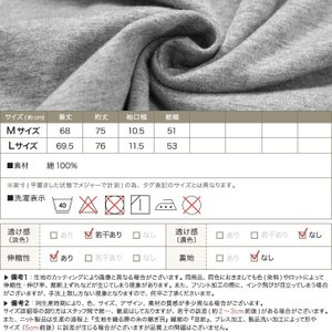 Tシャツ/レディース/コットン100/Vネック...の詳細画像3