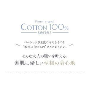 Tシャツ/レディース/コットン100/Vネック...の詳細画像4